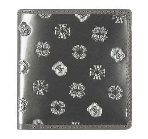 Srebrny portfel