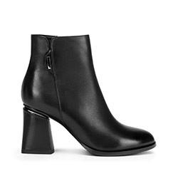 Dámské boty, černá, 93-D-959-1-37, Obrázek 1