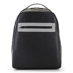 Рюкзак, графит - серый, 90-3U-250-1, Фотография 1
