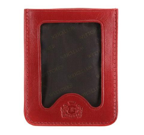Кредитница, красный, 21-2-259-3, Фотография 1