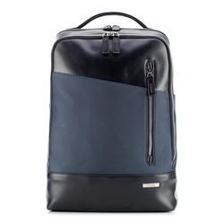 Рюкзак, темно-синий, 87-3U-208-7, Фотография 1