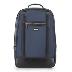 Рюкзак, темно-синий, 88-3U-208-7, Фотография 1