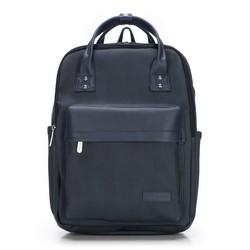 Рюкзак, темно-синий, 89-3P-113-7, Фотография 1