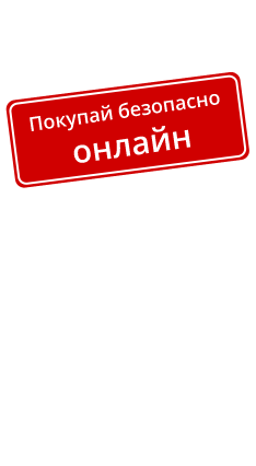 SALE ЧЕМОДАНЫ ДО -60%