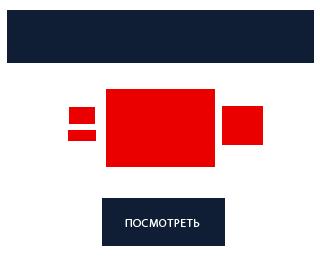 ЧЕМОДАНЫ ДО -50%