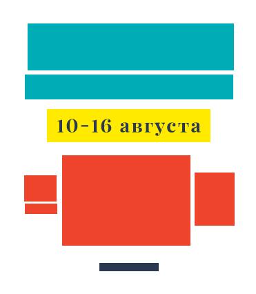 Неделя больших скидлк до -70%