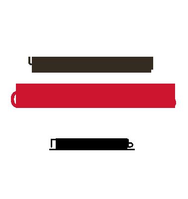 Чемоданы От 4350 руб