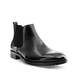 Buty męskie, czarny, 85-M-814-1-40, Zdjęcie 1