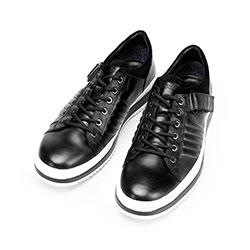 Męskie sneakersy skórzane na grubej podeszwie, czarno - biały, 92-M-500-1-45, Zdjęcie 1