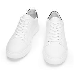 Męskie sneakersy skórzane w stylu trampek, biały, 93-M-500-0-44, Zdjęcie 1