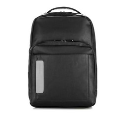 Backpack, black, 85-3P-506-1, Photo 1