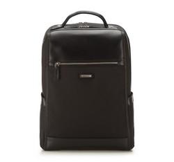Рюкзак 85-3U-207-1