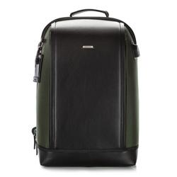 Plecak, ciemny zielony, 86-3U-213-Z, Zdjęcie 1