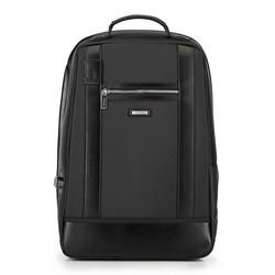 Plecak, czarny, 88-3U-208-1, Zdjęcie 1
