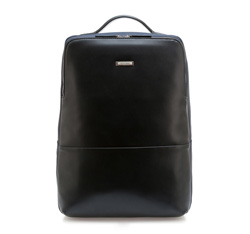 Plecak, granatowo - czarny, 84-3U-208-7, Zdjęcie 1