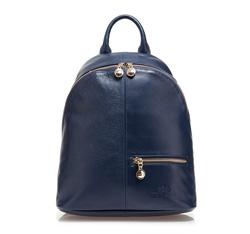Рюкзак кожаный 85-4E-517-7