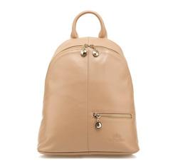 Рюкзак кожаный 85-4E-517-9