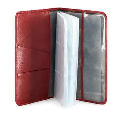 Business card holder, red, 21-5-016-3, Photo 1
